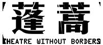 penghao logo